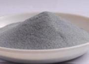 东方锆业澳洲布纳伦锆钛矿砂项目建设进展