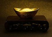 世界黄金协会:中国黄金产业在全球市场的影响力不断增强