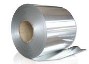 国电投铝业国贸进口铝土矿在天津港接卸