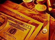 平安银行 意大利预算纷争是否会令黄金得益?