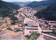 Taseko以1500万美元收购BC铜矿项目