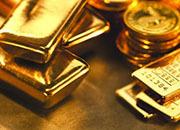 皖江地区新查明一个大型铜(金)矿床