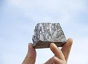 河南洛宁发现一大型银矿