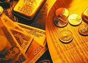 盛文兵:美联储主席鲍威尔放鸽,美元承压走低