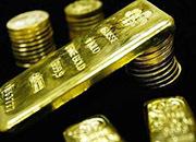 高盛预计黄金年底将创五年新高 大幅上调价格预期