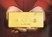 黄金五个月来首度月线收跌 三年最长连涨记录作古