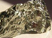 秘鲁政府料将批准南方铜业旗下Tia Maria大型铜矿建设