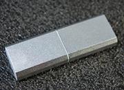 中孚铝业高品位3N铝项目开发成功 掌握了关键技术