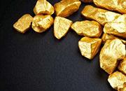 厄瓜多尔布拉马德罗斯铜矿获准钻探