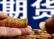 李生论金:原油连续做多收割,金价回落1315下方多