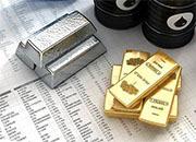上一次金融危机只是预演?黄金白银准备展翅高飞