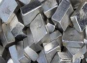 全球首創新工藝把廢棄鎂礦變超純鎂