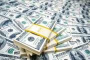 美元指数短线走弱 人民币中间价报7.0039下调43点