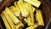 黄金涨势恐不会持续太久?黄金或于这一时期遇困