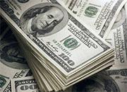 美元指数升势延续 人民币中间价报6.9933上调12点
