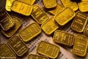 經濟衰退擔憂加劇!黃金觸底反彈小心貿易消息再觸發拋售
