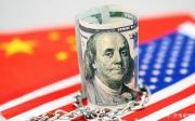 面对美国制裁 委内瑞拉提出以人民币向供应商付款