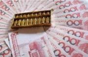 中国数据刺激冒险人气、小心金价遭更大打击 欧元、英镑、澳元、日元及加元日内走势预测