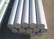 中铝集团总经理余德辉:中铝提供96%的国家国防军用铝材