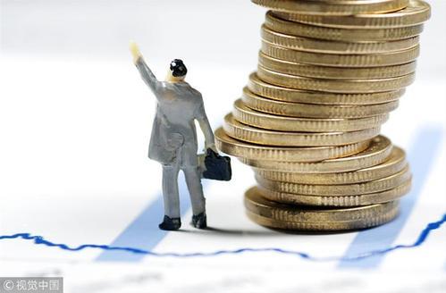 美联储放宽地方政府贷款标准 将提供至多5000亿美元贷款