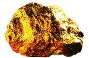 厄瓜多尔最大金矿项目复产