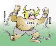2021年大宗商品牛市:金价为2,300美元,银价为30美元