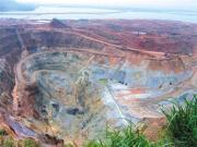 智利国家铜业公司萨尔瓦多铜矿扩建工程正式开工