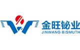 湖南金旺铋业股份有限公司
