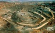 南岭成矿带东段地区找矿获重大突破