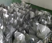 忠县年产10万吨锂电池正极材料项目二期工程开工