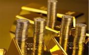 各国央行消减刺激 黄金的前路将异常坎坷