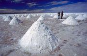 澳洲矿企Pilbara Minerals进军亚洲锂行业