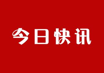 快讯:上海华通现货白银报价-结算平均价(2017-11-23)