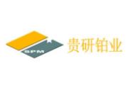贵研铂业:关于国有股股份无偿划转完成过户的公告