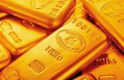 德商银行2018年贵金属展望:黄金将连续第三年上涨