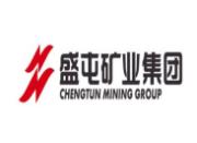 600711:盛屯矿业2014年公司债券2017年付息公告