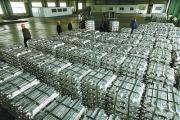 渤海活塞拟收购欧洲铝合金部件企业75%股权