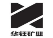 601020:华钰矿业关于控股股东部分股份解除质押及质押的公告
