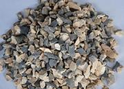 阿夏普拉矿业本月底将启动几内亚铝土矿试生产