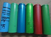 江苏国泰拟在波兰实施年产4万吨锂电池电解液项目