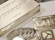 今年白银库存:3000吨在上海 3万吨在伦敦