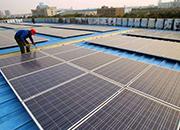 龙源格尔木公司新增20万千瓦光伏项目储备
