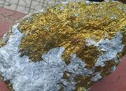 中企拟购老挝Sepon铜矿 价格或超5亿美元