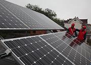 巴基斯坦计划进行首次50MW光伏项目电价拍卖
