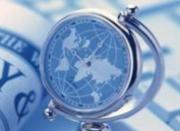 商务部关于钨、锑白银出口企业名单及2018年出口配额正式出炉