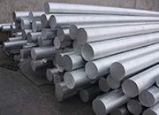 中国铝业全资子公司拟3亿元收购青岛轻金属100%股权
