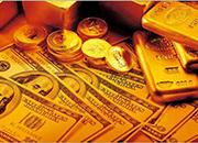 苏丹矿业部长表态苏黄金生产可帮助解决苏经济问题