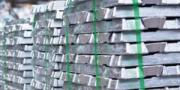 高盛发布最新金属价格展望 并淡化中国需求放缓忧虑