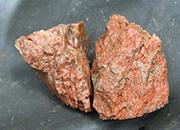 雅化集团:澳洲参股公司发现高品位锂矿