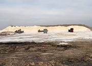 新疆羅布泊再次探獲超大型鉀鹽礦